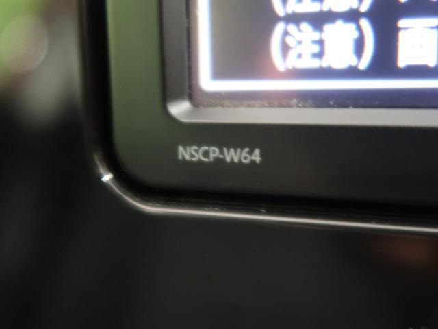 150X Sパッケージ 純正SDナビ Bluetooth接続 LEDヘッドライト スマートキー プッシュスタート オートライト ドライブレコーダー 純正16インチアルミホイール(27枚目)