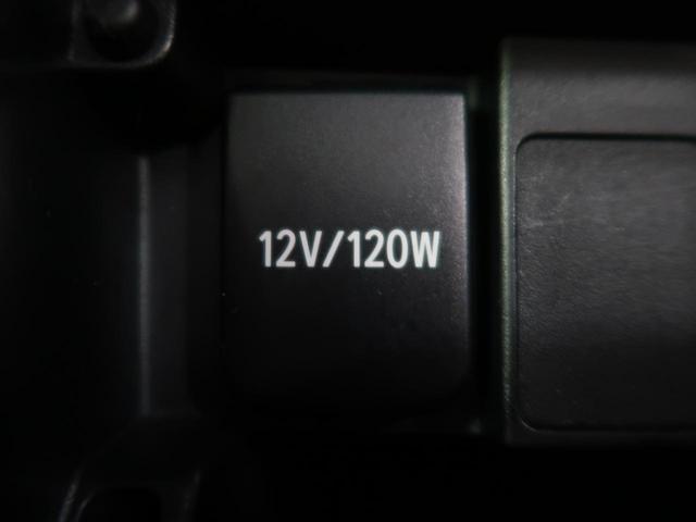 150X Sパッケージ 純正SDナビ Bluetooth接続 LEDヘッドライト スマートキー プッシュスタート オートライト ドライブレコーダー 純正16インチアルミホイール(29枚目)