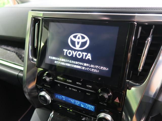 2.5S Cパッケージ トヨタセーフティセンス ツインムーンルーフ 三眼LEDヘッドライト 禁煙車 両側電動スライドドア ディスプレイオーディオ バックカメラ 後席モニター Bluetooth接続(8枚目)