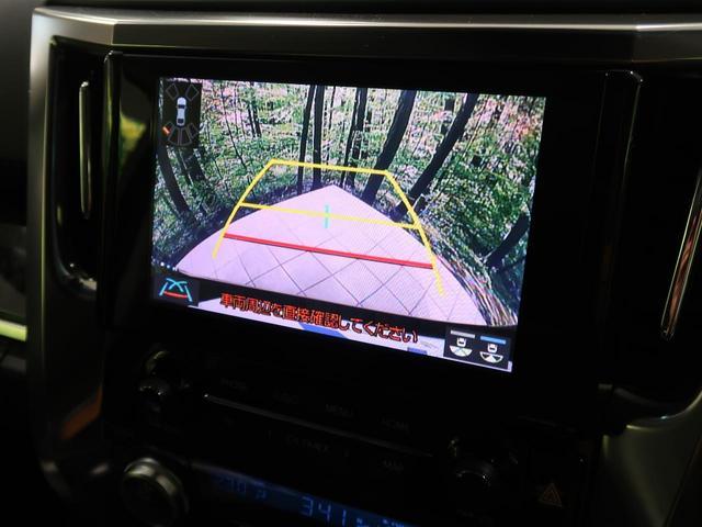 2.5S Cパッケージ トヨタセーフティセンス ツインムーンルーフ 三眼LEDヘッドライト 禁煙車 両側電動スライドドア ディスプレイオーディオ バックカメラ 後席モニター Bluetooth接続(9枚目)