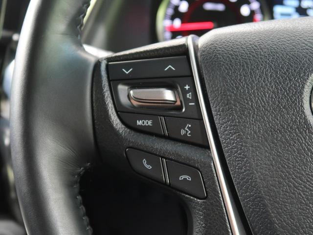 2.5S Cパッケージ トヨタセーフティセンス ツインムーンルーフ 三眼LEDヘッドライト 禁煙車 両側電動スライドドア ディスプレイオーディオ バックカメラ 後席モニター Bluetooth接続(22枚目)