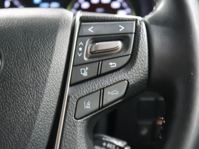 2.5S Cパッケージ トヨタセーフティセンス ツインムーンルーフ 三眼LEDヘッドライト 禁煙車 両側電動スライドドア ディスプレイオーディオ バックカメラ 後席モニター Bluetooth接続(23枚目)
