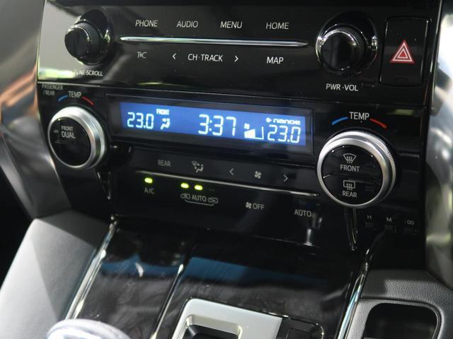 2.5S Cパッケージ トヨタセーフティセンス ツインムーンルーフ 三眼LEDヘッドライト 禁煙車 両側電動スライドドア ディスプレイオーディオ バックカメラ 後席モニター Bluetooth接続(27枚目)