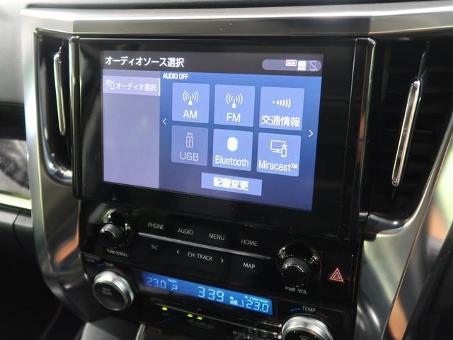 2.5S Cパッケージ トヨタセーフティセンス ツインムーンルーフ 三眼LEDヘッドライト 禁煙車 両側電動スライドドア ディスプレイオーディオ バックカメラ 後席モニター Bluetooth接続(28枚目)