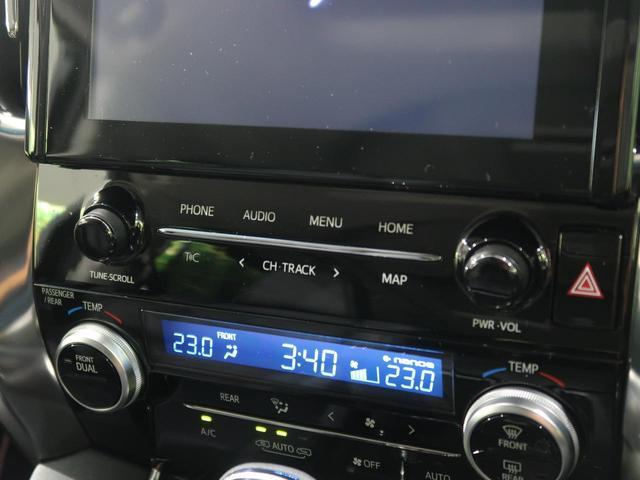2.5S Cパッケージ トヨタセーフティセンス ツインムーンルーフ 三眼LEDヘッドライト 禁煙車 両側電動スライドドア ディスプレイオーディオ バックカメラ 後席モニター Bluetooth接続(30枚目)