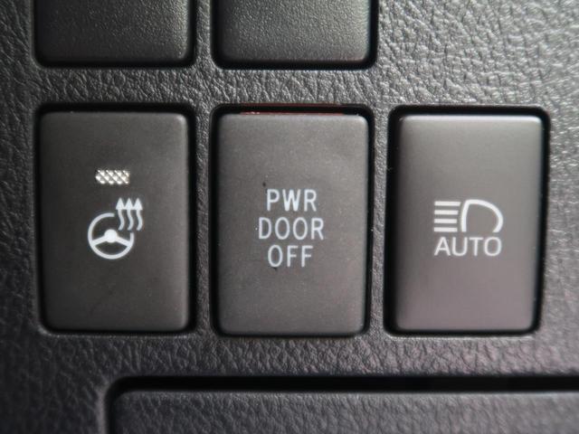 2.5S Cパッケージ トヨタセーフティセンス ツインムーンルーフ 三眼LEDヘッドライト 禁煙車 両側電動スライドドア ディスプレイオーディオ バックカメラ 後席モニター Bluetooth接続(31枚目)