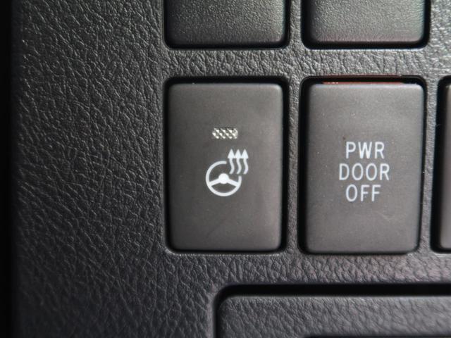 2.5S Cパッケージ トヨタセーフティセンス ツインムーンルーフ 三眼LEDヘッドライト 禁煙車 両側電動スライドドア ディスプレイオーディオ バックカメラ 後席モニター Bluetooth接続(33枚目)