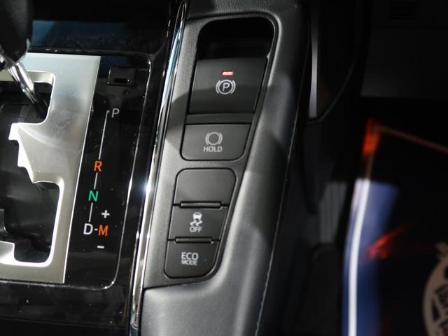 2.5S Cパッケージ トヨタセーフティセンス ツインムーンルーフ 三眼LEDヘッドライト 禁煙車 両側電動スライドドア ディスプレイオーディオ バックカメラ 後席モニター Bluetooth接続(35枚目)