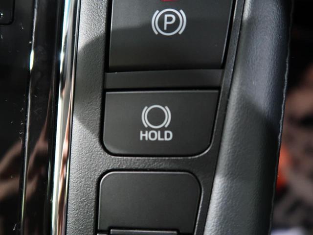2.5S Cパッケージ トヨタセーフティセンス ツインムーンルーフ 三眼LEDヘッドライト 禁煙車 両側電動スライドドア ディスプレイオーディオ バックカメラ 後席モニター Bluetooth接続(37枚目)