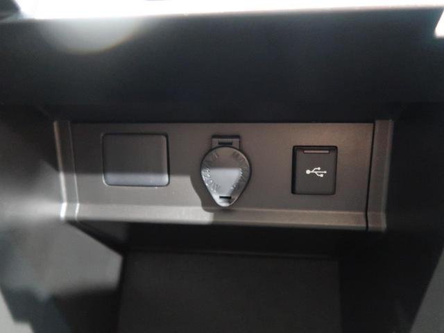 2.5S Cパッケージ トヨタセーフティセンス ツインムーンルーフ 三眼LEDヘッドライト 禁煙車 両側電動スライドドア ディスプレイオーディオ バックカメラ 後席モニター Bluetooth接続(44枚目)