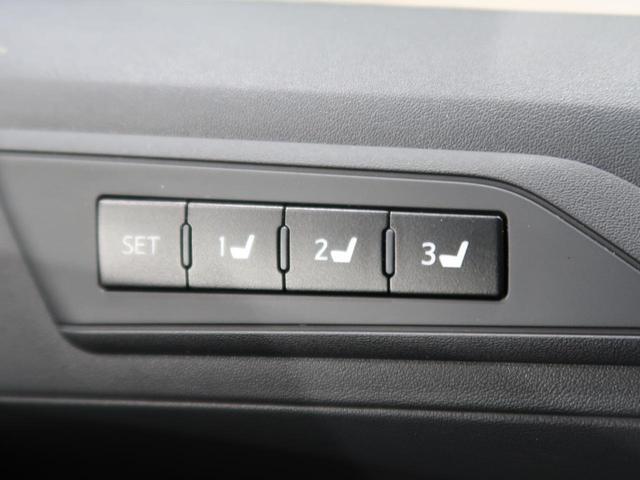 2.5S Cパッケージ トヨタセーフティセンス ツインムーンルーフ 三眼LEDヘッドライト 禁煙車 両側電動スライドドア ディスプレイオーディオ バックカメラ 後席モニター Bluetooth接続(46枚目)