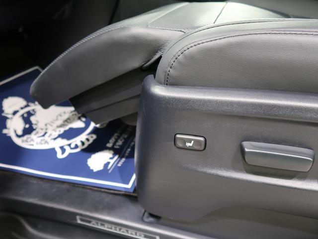 2.5S Cパッケージ トヨタセーフティセンス ツインムーンルーフ 三眼LEDヘッドライト 禁煙車 両側電動スライドドア ディスプレイオーディオ バックカメラ 後席モニター Bluetooth接続(48枚目)