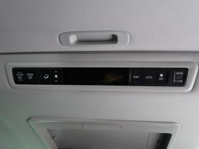 2.5S Cパッケージ トヨタセーフティセンス ツインムーンルーフ 三眼LEDヘッドライト 禁煙車 両側電動スライドドア ディスプレイオーディオ バックカメラ 後席モニター Bluetooth接続(51枚目)