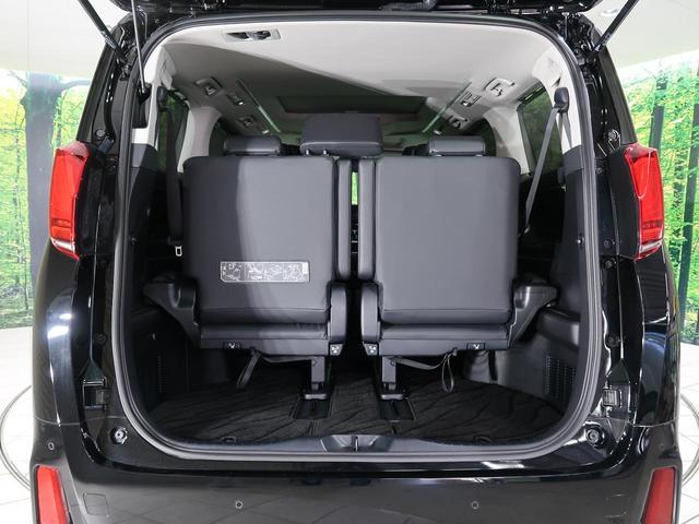 2.5S Cパッケージ トヨタセーフティセンス ツインムーンルーフ 三眼LEDヘッドライト 禁煙車 両側電動スライドドア ディスプレイオーディオ バックカメラ 後席モニター Bluetooth接続(53枚目)