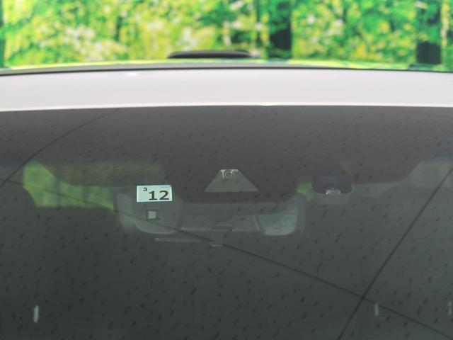 2.5S Cパッケージ BIG-X11型 サンルーフ 3眼LEDヘッドライト シーケンシャル SDナビ 禁煙車 フルセグ Bluetooth接続 両側電動スライドドア デジタルミラー ブラインドスポットモニター(6枚目)