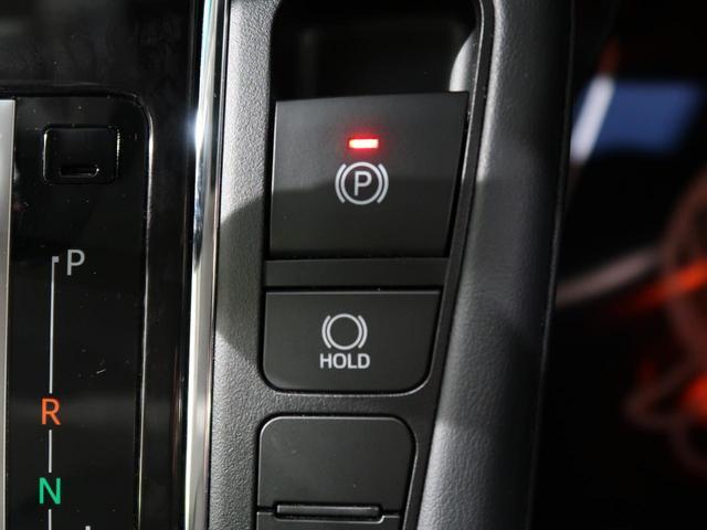 2.5S Cパッケージ BIG-X11型 サンルーフ 3眼LEDヘッドライト シーケンシャル SDナビ 禁煙車 フルセグ Bluetooth接続 両側電動スライドドア デジタルミラー ブラインドスポットモニター(30枚目)