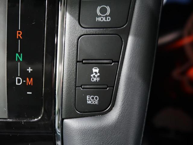 2.5S Cパッケージ BIG-X11型 サンルーフ 3眼LEDヘッドライト シーケンシャル SDナビ 禁煙車 フルセグ Bluetooth接続 両側電動スライドドア デジタルミラー ブラインドスポットモニター(31枚目)