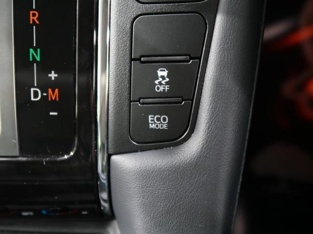 2.5S Cパッケージ BIG-X11型 サンルーフ 3眼LEDヘッドライト シーケンシャル SDナビ 禁煙車 フルセグ Bluetooth接続 両側電動スライドドア デジタルミラー ブラインドスポットモニター(32枚目)
