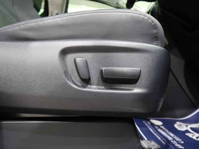 2.5S Cパッケージ BIG-X11型 サンルーフ 3眼LEDヘッドライト シーケンシャル SDナビ 禁煙車 フルセグ Bluetooth接続 両側電動スライドドア デジタルミラー ブラインドスポットモニター(42枚目)