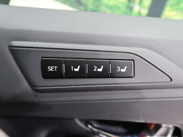 2.5S Cパッケージ BIG-X11型 サンルーフ 3眼LEDヘッドライト シーケンシャル SDナビ 禁煙車 フルセグ Bluetooth接続 両側電動スライドドア デジタルミラー ブラインドスポットモニター(43枚目)