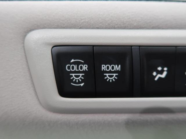 2.5S Cパッケージ BIG-X11型 サンルーフ 3眼LEDヘッドライト シーケンシャル SDナビ 禁煙車 フルセグ Bluetooth接続 両側電動スライドドア デジタルミラー ブラインドスポットモニター(50枚目)