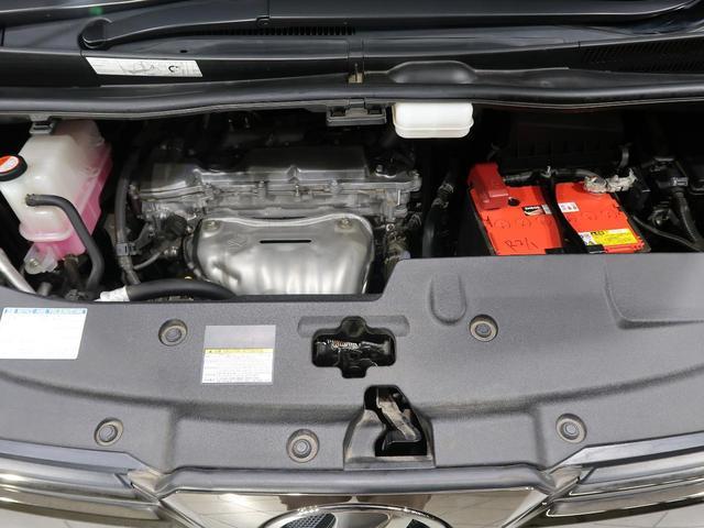 2.5Z Aエディション ゴールデンアイズ モデリスタエアロ 純正10型SDナビ 禁煙車 Bluetooth接続 3列シート 両側電動スライドドア パワーバックドア クルーズコントロール ドライブレコーダー ETC2.0(20枚目)