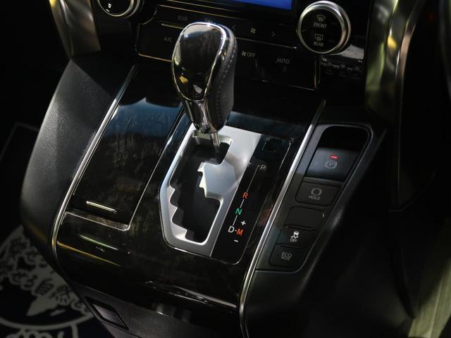 2.5Z Aエディション ゴールデンアイズ モデリスタエアロ 純正10型SDナビ 禁煙車 Bluetooth接続 3列シート 両側電動スライドドア パワーバックドア クルーズコントロール ドライブレコーダー ETC2.0(22枚目)