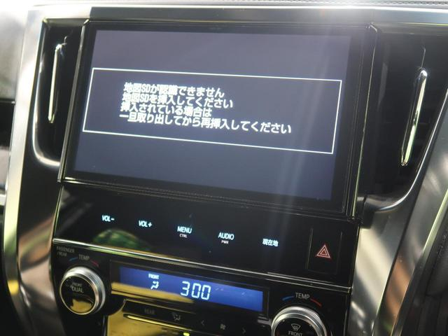 2.5Z Aエディション ゴールデンアイズ モデリスタエアロ 純正10型SDナビ 禁煙車 Bluetooth接続 3列シート 両側電動スライドドア パワーバックドア クルーズコントロール ドライブレコーダー ETC2.0(27枚目)