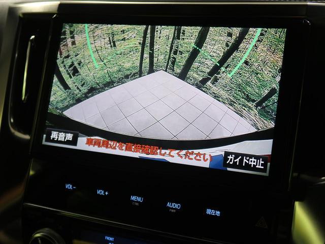 2.5Z Aエディション ゴールデンアイズ モデリスタエアロ 純正10型SDナビ 禁煙車 Bluetooth接続 3列シート 両側電動スライドドア パワーバックドア クルーズコントロール ドライブレコーダー ETC2.0(29枚目)