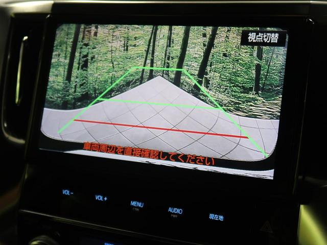 2.5Z Aエディション ゴールデンアイズ モデリスタエアロ 純正10型SDナビ 禁煙車 Bluetooth接続 3列シート 両側電動スライドドア パワーバックドア クルーズコントロール ドライブレコーダー ETC2.0(30枚目)