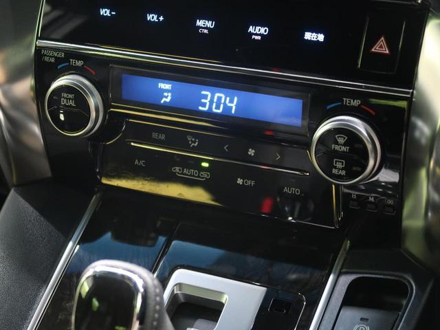 2.5Z Aエディション ゴールデンアイズ モデリスタエアロ 純正10型SDナビ 禁煙車 Bluetooth接続 3列シート 両側電動スライドドア パワーバックドア クルーズコントロール ドライブレコーダー ETC2.0(32枚目)
