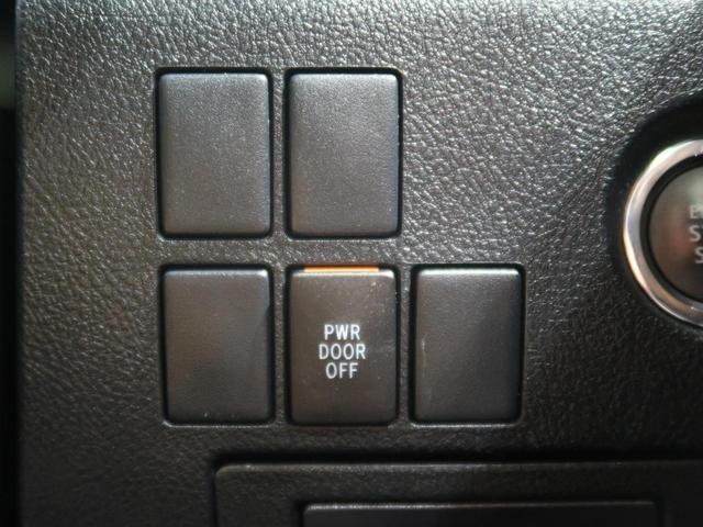 2.5Z Aエディション ゴールデンアイズ モデリスタエアロ 純正10型SDナビ 禁煙車 Bluetooth接続 3列シート 両側電動スライドドア パワーバックドア クルーズコントロール ドライブレコーダー ETC2.0(35枚目)