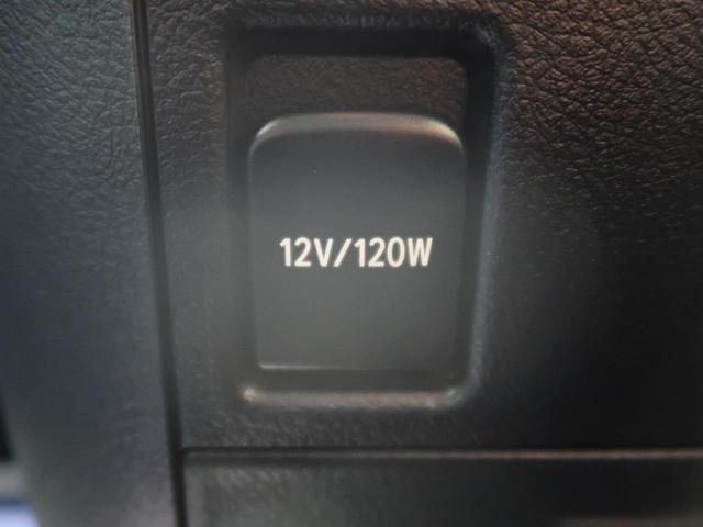 2.5Z Aエディション ゴールデンアイズ モデリスタエアロ 純正10型SDナビ 禁煙車 Bluetooth接続 3列シート 両側電動スライドドア パワーバックドア クルーズコントロール ドライブレコーダー ETC2.0(36枚目)