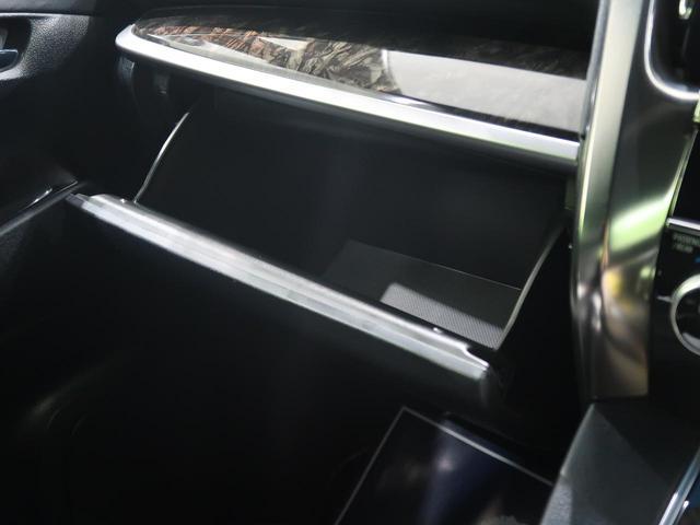 2.5Z Aエディション ゴールデンアイズ モデリスタエアロ 純正10型SDナビ 禁煙車 Bluetooth接続 3列シート 両側電動スライドドア パワーバックドア クルーズコントロール ドライブレコーダー ETC2.0(37枚目)