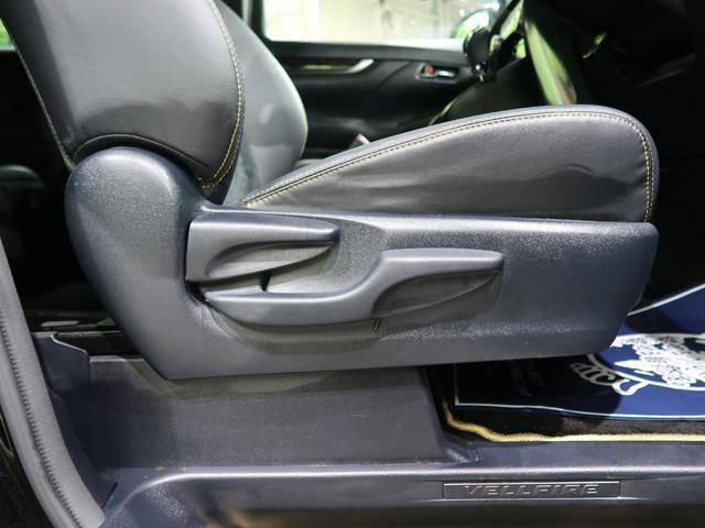 2.5Z Aエディション ゴールデンアイズ モデリスタエアロ 純正10型SDナビ 禁煙車 Bluetooth接続 3列シート 両側電動スライドドア パワーバックドア クルーズコントロール ドライブレコーダー ETC2.0(39枚目)