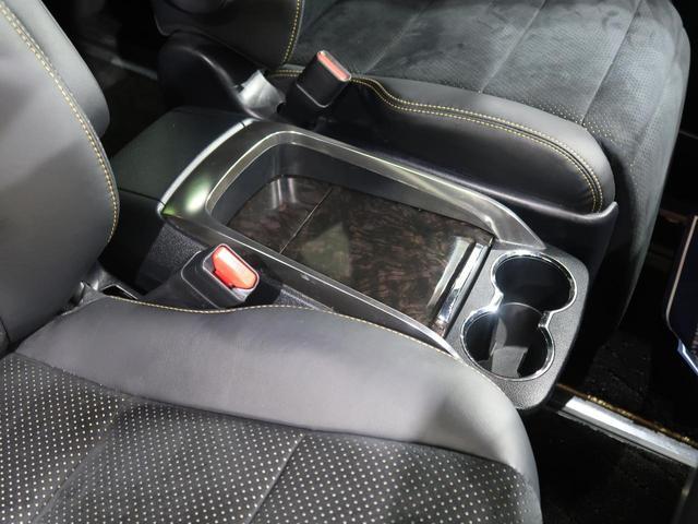 2.5Z Aエディション ゴールデンアイズ モデリスタエアロ 純正10型SDナビ 禁煙車 Bluetooth接続 3列シート 両側電動スライドドア パワーバックドア クルーズコントロール ドライブレコーダー ETC2.0(40枚目)