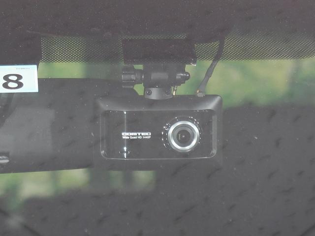 2.5Z Aエディション ゴールデンアイズ モデリスタエアロ 純正10型SDナビ 禁煙車 Bluetooth接続 3列シート 両側電動スライドドア パワーバックドア クルーズコントロール ドライブレコーダー ETC2.0(44枚目)