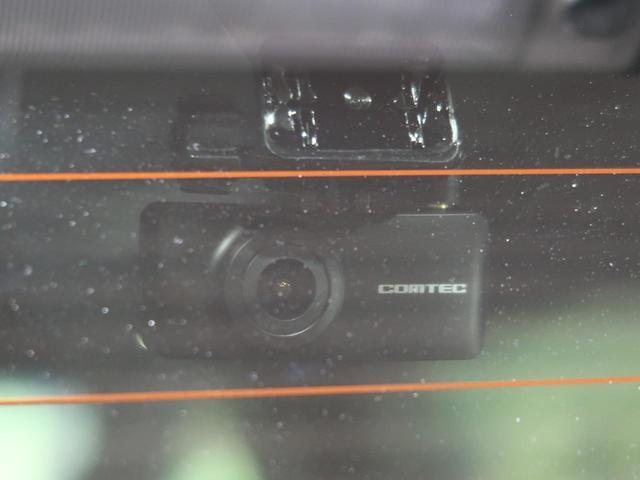 2.5Z Aエディション ゴールデンアイズ モデリスタエアロ 純正10型SDナビ 禁煙車 Bluetooth接続 3列シート 両側電動スライドドア パワーバックドア クルーズコントロール ドライブレコーダー ETC2.0(53枚目)