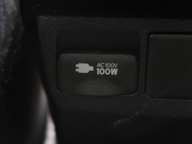 2.5Z Aエディション ゴールデンアイズ モデリスタエアロ 純正10型SDナビ 禁煙車 Bluetooth接続 3列シート 両側電動スライドドア パワーバックドア クルーズコントロール ドライブレコーダー ETC2.0(54枚目)