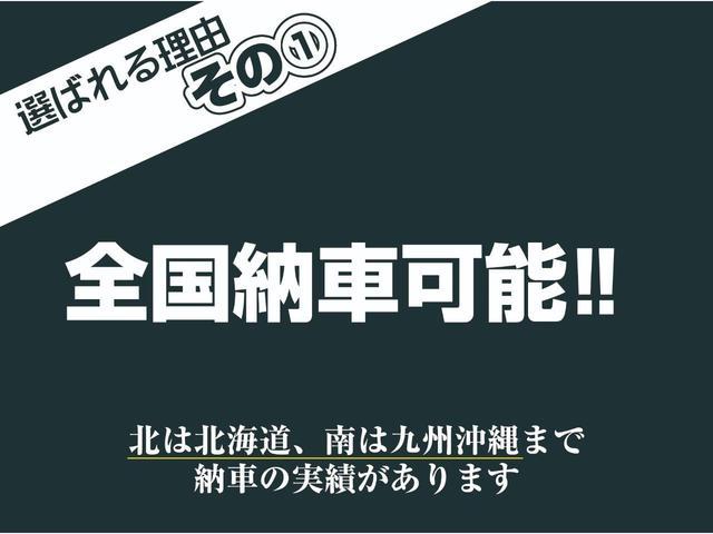 トヨタ カローラセレス