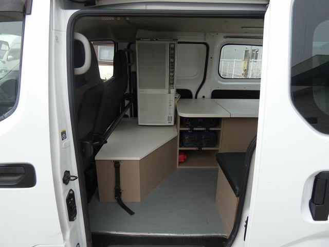 移動事務室車 事務室車8ナンバー登録 ウィンドウエアコン トリプルサブバッテリー バッテリー充電機 インバーター SDナビ ETCユニット インテリジェントキー ドライブレコーダー(3枚目)