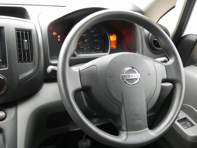 移動事務室車 事務室車8ナンバー登録 ウィンドウエアコン トリプルサブバッテリー バッテリー充電機 インバーター SDナビ ETCユニット インテリジェントキー ドライブレコーダー(17枚目)