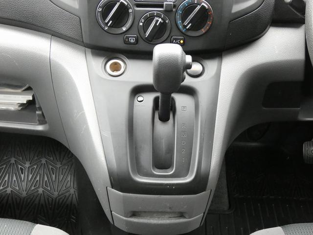 移動事務室車 事務室車8ナンバー登録 ウィンドウエアコン トリプルサブバッテリー バッテリー充電機 インバーター SDナビ ETCユニット インテリジェントキー ドライブレコーダー(18枚目)