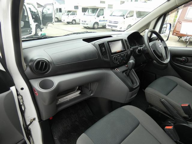 移動事務室車 事務室車8ナンバー登録 ウィンドウエアコン トリプルサブバッテリー バッテリー充電機 インバーター SDナビ ETCユニット インテリジェントキー ドライブレコーダー(21枚目)