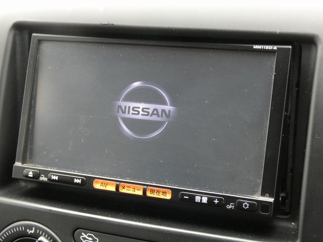 移動事務室車 事務室車8ナンバー登録 ウィンドウエアコン トリプルサブバッテリー バッテリー充電機 インバーター SDナビ ETCユニット インテリジェントキー ドライブレコーダー(24枚目)