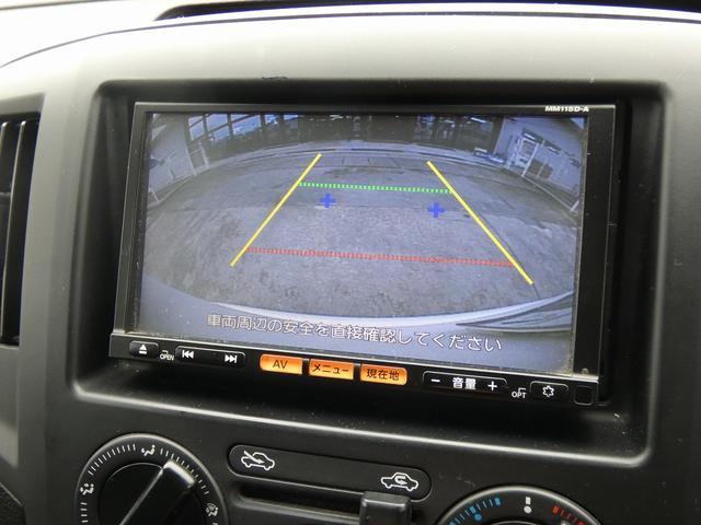 移動事務室車 事務室車8ナンバー登録 ウィンドウエアコン トリプルサブバッテリー バッテリー充電機 インバーター SDナビ ETCユニット インテリジェントキー ドライブレコーダー(26枚目)