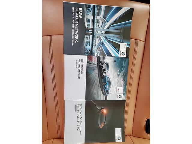 ベースグレード 右ハンドル 純正ナビ フルセグ ハーマンカードン バックカメラ ETC フロントH&Rサス 純正21AW ブラウンレザー 電動リアゲート カーボンインテリアパネル 車検R5.1月(64枚目)