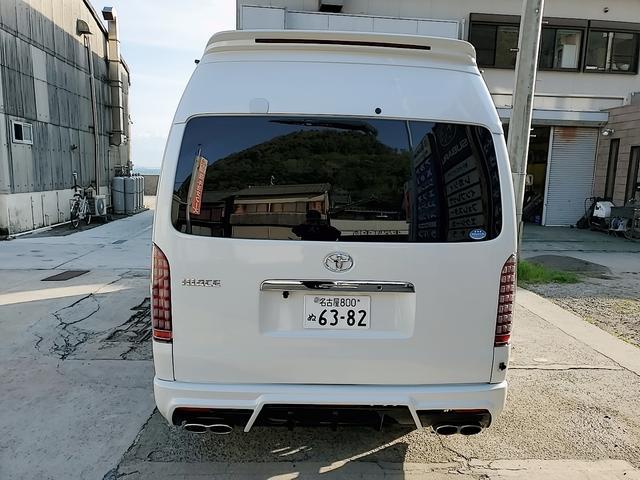 SロングワイドDX GLパッケージ キャンピングカー 9人乗り サブバッテリー 走行充電 コンバーター インバーター ナビ フルセグ バックカメラ フリップダウンモニター ETC パワースライドドア シンク 冷蔵庫(3枚目)