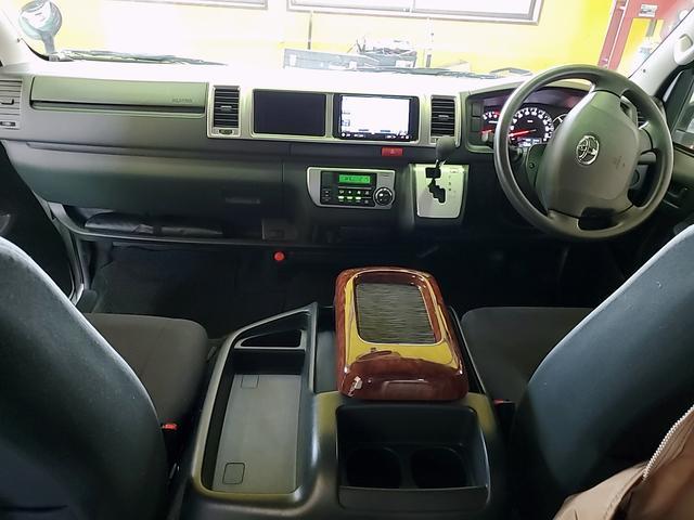 SロングワイドDX GLパッケージ キャンピングカー 9人乗り サブバッテリー 走行充電 コンバーター インバーター ナビ フルセグ バックカメラ フリップダウンモニター ETC パワースライドドア シンク 冷蔵庫(4枚目)