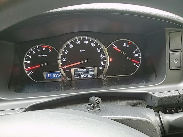 SロングワイドDX GLパッケージ キャンピングカー 9人乗り サブバッテリー 走行充電 コンバーター インバーター ナビ フルセグ バックカメラ フリップダウンモニター ETC パワースライドドア シンク 冷蔵庫(7枚目)
